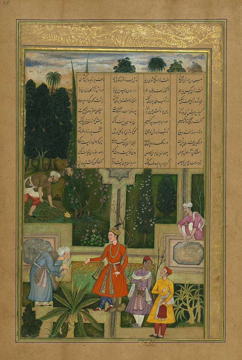 An Old Sufi Laments His Lost Youth door Amir Khusraw Dihlavi