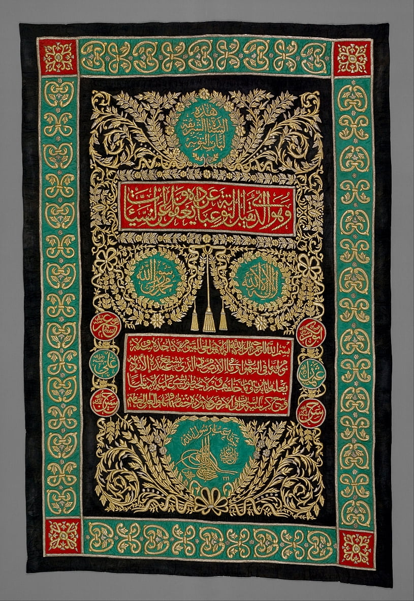 Onbekend, Egypte - Kaaba Door Curtain door Unbekannt Unbekannt